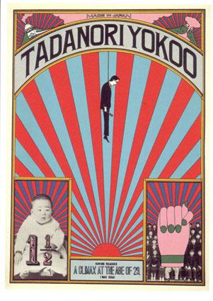 tadanori-yokoo19-tadanori-yokoo-1965-silkscreen